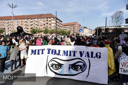 تظاهرات مسلمانان دانمارک در اعتراض به ممنوعیت استفاده از برقع