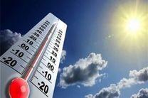 افزایش نسبی دما از فردا در هرمزگان