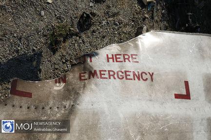 سقوط هواپیمای مسافربری بویینگ ۷۳۷