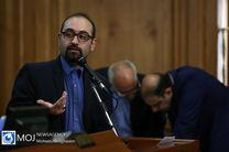 هیات رئیسه شورای شهر در صحن امروز تذکر گرفت