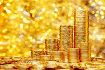 قیمت سکه ۲۶ آذر ۹۹ مشخص شد