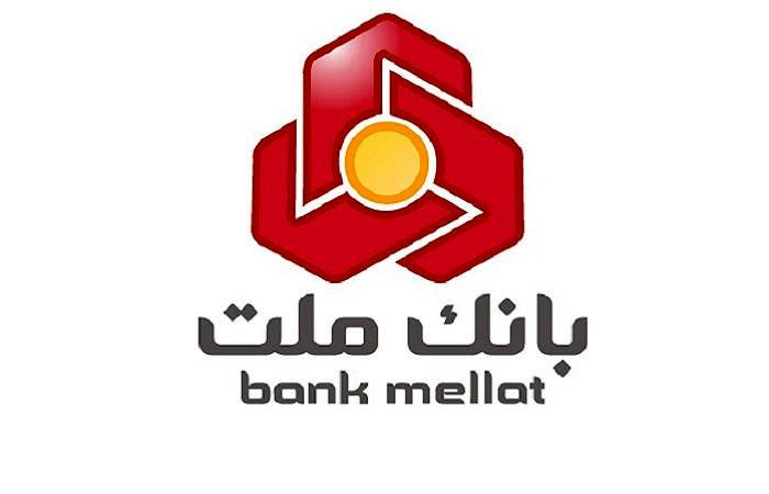 قدردانی معاون وزیر صنعت از بانک ملت بابت تلاش در جهت تامین کالاهای اساسی
