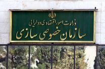 لغو مزایده سهام شرکت های ذغال سنگ کرمان و سنگ آهن مرکزی ایران