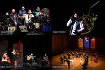 شب اول جشنواره موسیقی فجر