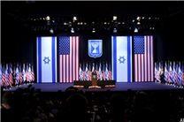 واکنش وزرای رژیم صهیونیستی به گفتوگوی «ترامپ» و «ابومازن» حول سازش