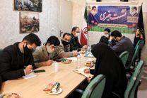 افتتاح 40 صندوق قرض الحسنه مردم یار در هفته بسیج