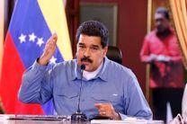 مخالفان رئیس جمهور ونزوئلا به خواست خود رسیدند