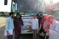 اعزام 80 نفر از خانواده شهدا و جانبازان بالای 70 درصد از گرگان به مشهد مقدس