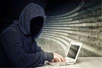 هکری به سایت بانکهای «سپه» و «مسکن» حمله کرد
