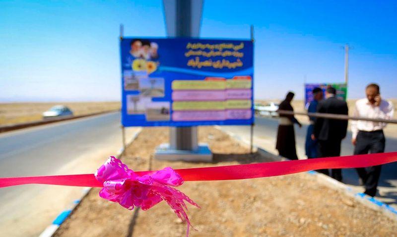 افتتاح 7  طرح عمرانی و خدماتی در شهر نصرآباد اصفهان