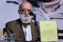 برای ثبت نام شورای شهر تهران پس از مشورت با مردم تصمیمگیری میکنم