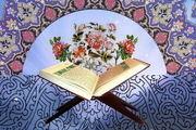 رقابت 27 داور قرآنی در سومین مرحله ارزیابی در اصفهان