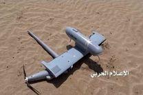 هواپیمای جاسوسی ائتلاف سعودی توسط انصارالله منهدم شد