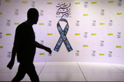 برگزیدگان جشنواره فیلم سلامت معرفی شدند/ بزرگداشت مینو محرز و کیانوش عیاری