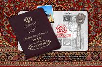 صدور ۱۴هزار ویزای زائران اربعین حسینی در اصفهان