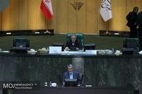 صحن علنی مجلس شورای اسلامی - ۲۵ آذر ۱۳۹۷