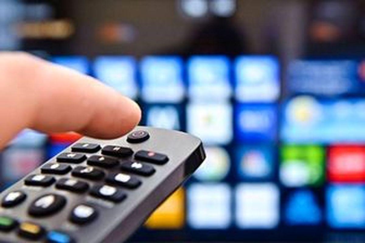 لیست فیلم و سریالهای تلویزیون در روز سوم فروردین اعلام شد