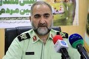 اصفهان جزو 5 استان برتر کشور در زمینه کاهش جرم