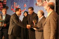 کسب رتبه برتر شرکت آب و فاضلاب استان اصفهان در بیستمین جشنواره شهید رجایی