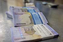 زمان واریز سرانه ۱۰۰ هزار تومانی کمک معیشتی به حساب مشمولان اعلام شد