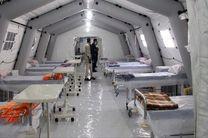 بیمارستان صحرایی در استان اردبیل دایر می شود