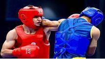 هتریک ووشوکاران ایران در رقابت های قهرمانی جوانان جهان