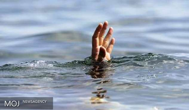 کودک ۲ ساله بروجردی غرق شد