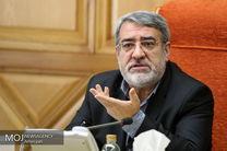 تحویل طرح استیضاح وزیر کشور به هیات رییسه مجلس