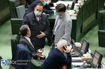 دستور کار جلسات هفته جاری مجلس اعلام شد/ وزیر اقتصاد به مجلس احضار شد