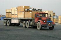 سیر نزولی صادرات کرمانشاه تحت تأثیر مسائل داخلی عراق