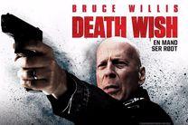 آرزوی مرگ و برادرم خسرو سینمایی های پایان هفته شبکه چهار