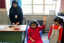 سنجش بیش از 13 هزار نوآموز خوزستانی تاکنون/ادامه سنجش تا پایان شهریور