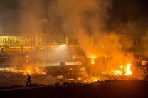 اردوگاه پناهجویان در فرانسه سوخت