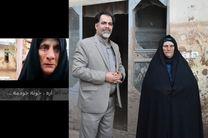 پیرزن سیل زده پلدختری توسط خبرگزاری موج لرستان شناسایی شد/ بیمارستان نیکان تهران هزینه درمان و مسکن «خیری نظری» را پرداخت می کند