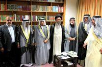 اختلاف غده سرطانی برای آینده عراق است