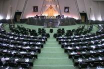 طرح های عمرانی وزارتخانهها در کمیسیون عمران بررسی می شوند