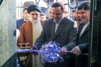 افتتاح 23 طرح با سرمایه گذاری 471 میلیارد ریالی در منطقه آزاد انزلی