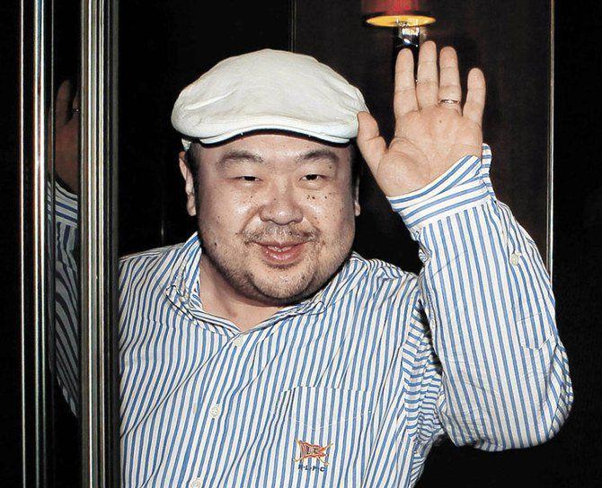 North Korean leader's slain half-brother was a CIA spy