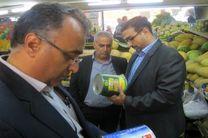میوه های خارجی قاچاق در میدان تره بار ساری کشف شد