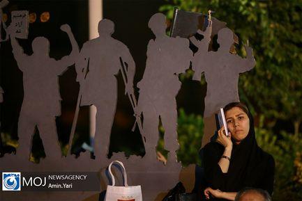 احیای+شب+بیست+و+سوم+ماه+مبارک+رمضان+در+باغ+موزه+دفاع+مقدس