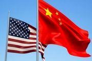 چین هیچ امتیازی به آمریکا نخواهد داد