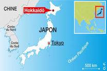 زلزله پنج ریشتری ژاپن را لرزاند