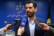 هشتمین جلسه دادگاه رسیدگی به مفسدان اقتصادی در بانک سرمایه