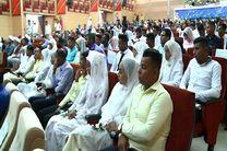 اهدای جهیزیه به 40 زوج جوان در بندرعباس