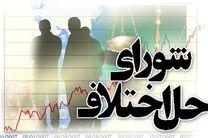 صلح و سازش در پرونده معامله 180 نفر شتر در شورای حل اختلاف