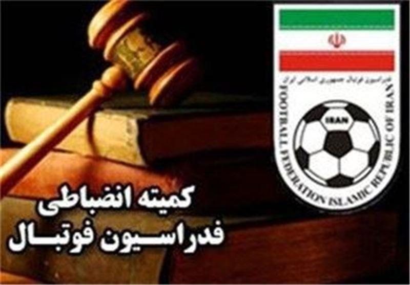 جریمه 100 میلیون ریالی تیم گیتی پسند اصفهان