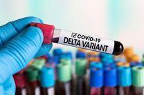 جدیدترین آمار کرونا در کشور تا ظهر ۲۹ تیر ۱۴۰۰/ شناسایی ۲۷۴۴۴ بیمار جدید