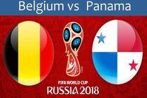 ساعت بازی بلژیک و پاناما در جام جهانی اعلام شد