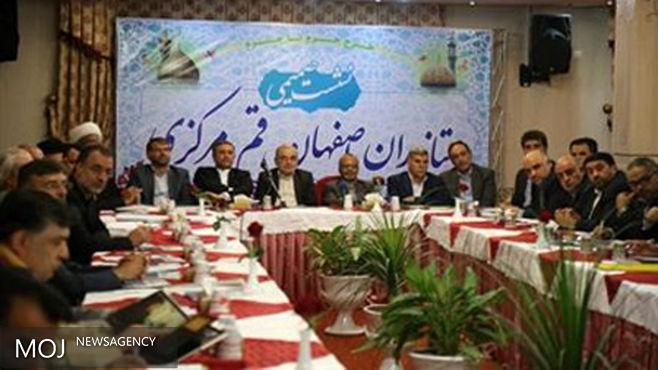 تنظیم تفاهم نامه میان قم، اصفهان و مرکزی برای احداثراه مواصلاتی