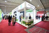 هفدهمین نمایشگاه بین المللی تکنولوژی کشاورزی در اصفهان برگزار می شود
